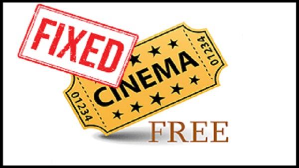 cinema-hd-not-working